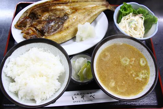 羅臼産ホッケ定食