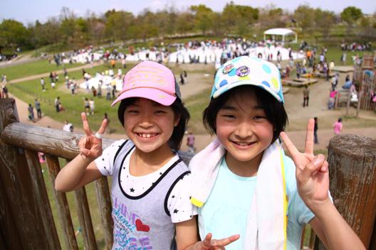 子供の日 国営越後丘陵公園