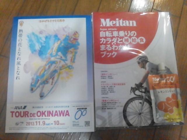 NCM_0432_2013110923511564f.jpg