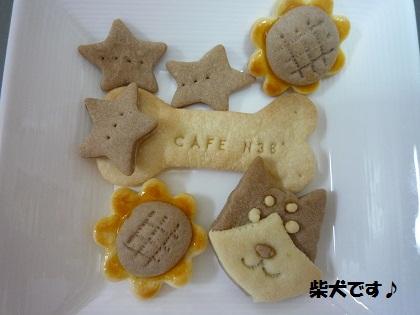 0718わんこクッキー