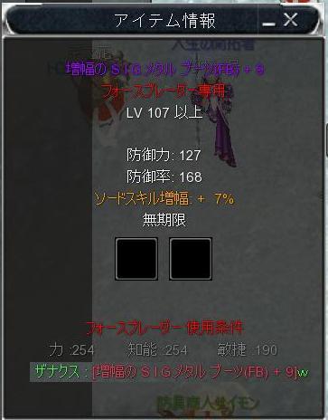 今日の○○シグ編