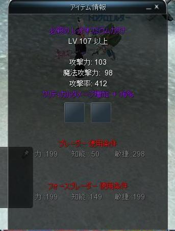 必殺ぱなぇ