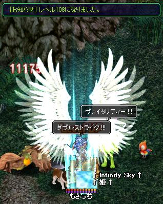 101118_lv108.jpg