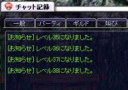 101123_sub.jpg