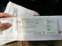 幕張フリマ2011 チケット