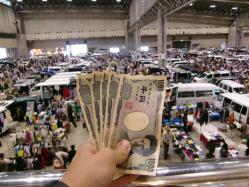 幕張フリマ2011 軍資金