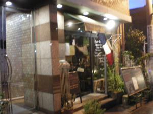 東京パリ食堂
