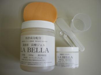 LA BELLA1