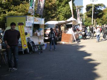 フリーマーケット1