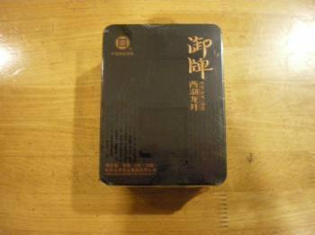 中国土産1