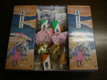 長崎銘菓1