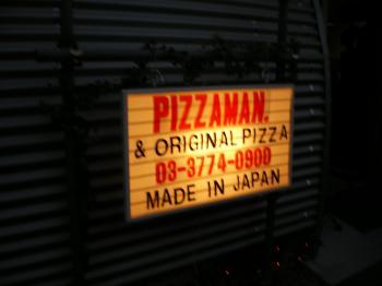 PIZZAMAN1.jpg