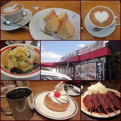 shiga nagoya 2013 eat