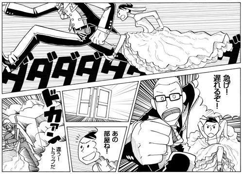 ウェルカムコミックP1