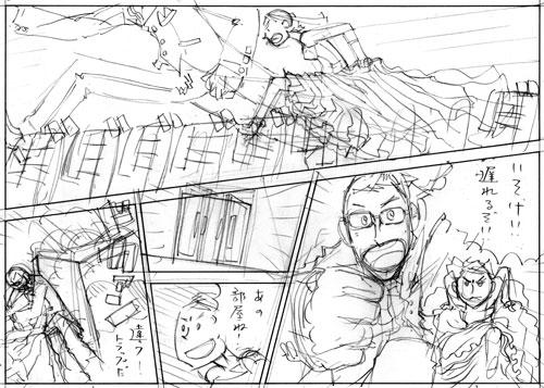 ウェルカムコミック1