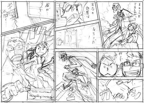ウェルカムコミック2