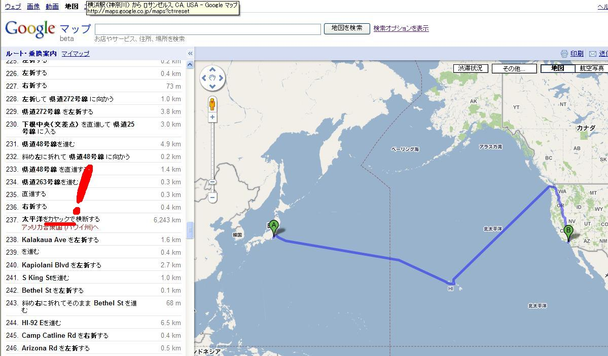 Googleマップ6