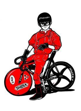 kaneda has a track bike B