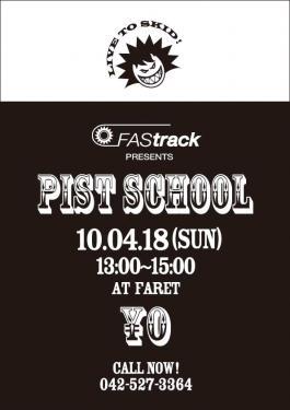 fas-school104.jpg