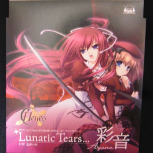 Lunatic tears