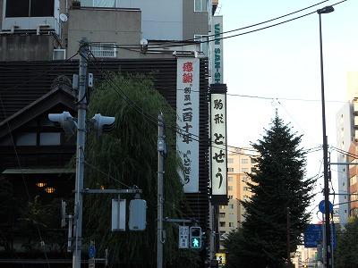 DSCN0318.jpg