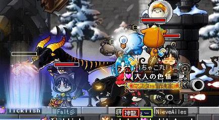 城狩り休憩 2011.8.7-3