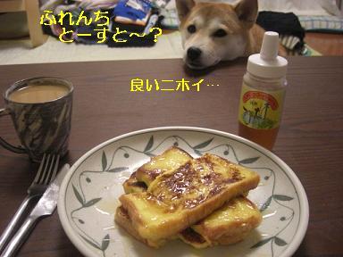 バターとタマゴだもんね!