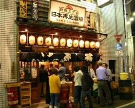 日本再生酒場新宿店