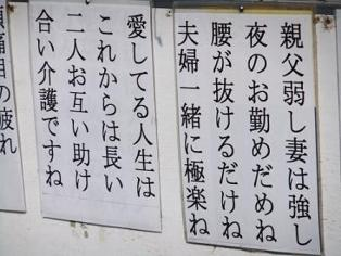 伊豆 店1