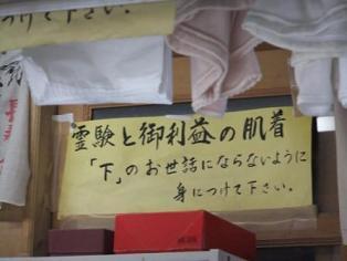 妙徳寺11