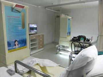 ヤンヒー病院4
