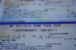 2009_12120156.jpg