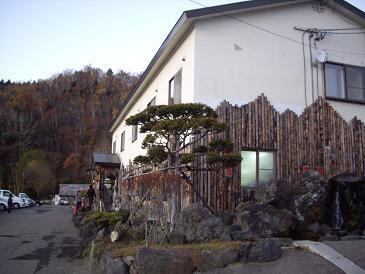 定山渓12