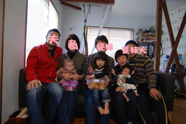 また家族が増えた