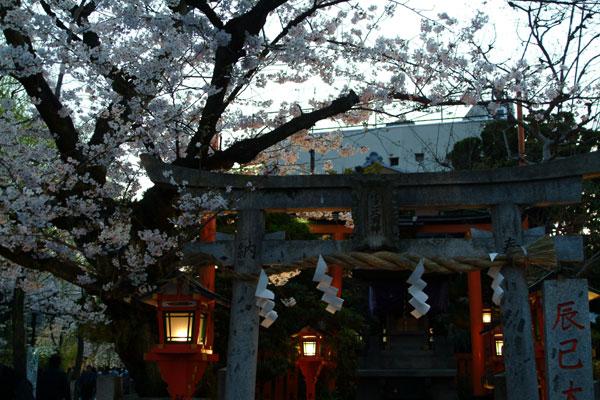 祇園白川辰巳神社