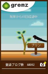 1258867128_09680.jpg