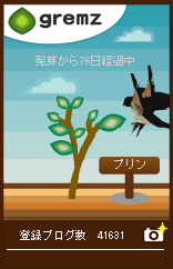 1259819321_05097.jpg