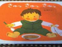 縺阪e縺」_convert_20100210132402
