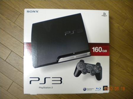 PlayStation®3 HDD160GB チャコール・ブラック