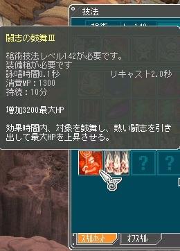 cap0018 (4)