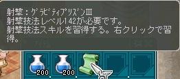 cap0018 (5)