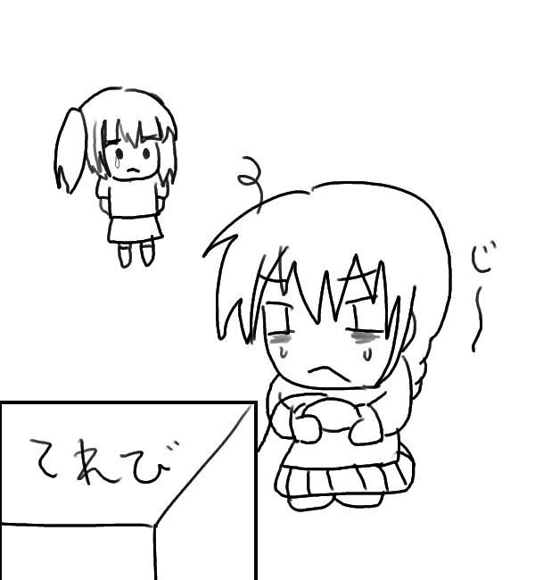 モノ子「まどちゃん…もう3日経つよ…?」