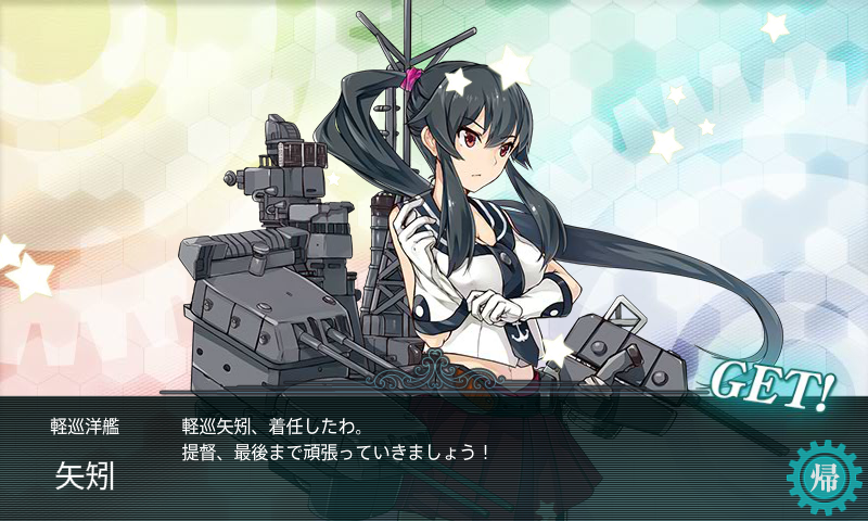 kancolle_131125_210539_01.png
