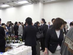 WINE+TOKYO+005_convert_20100520132952.jpg