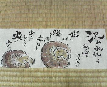 201003151932000.jpg