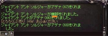LinC0453.jpg