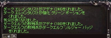LinC0454.jpg