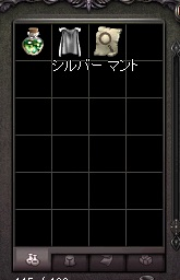 LinC0462.jpg