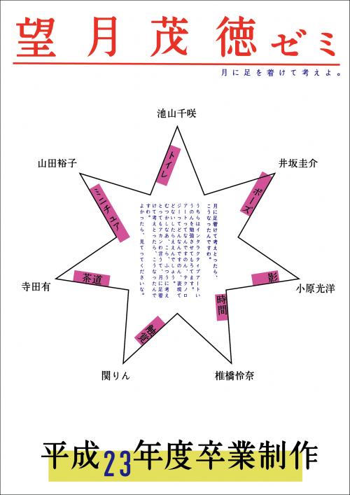 蜊貞ア輔ヱ繝阪Ν02_convert_20120307155716