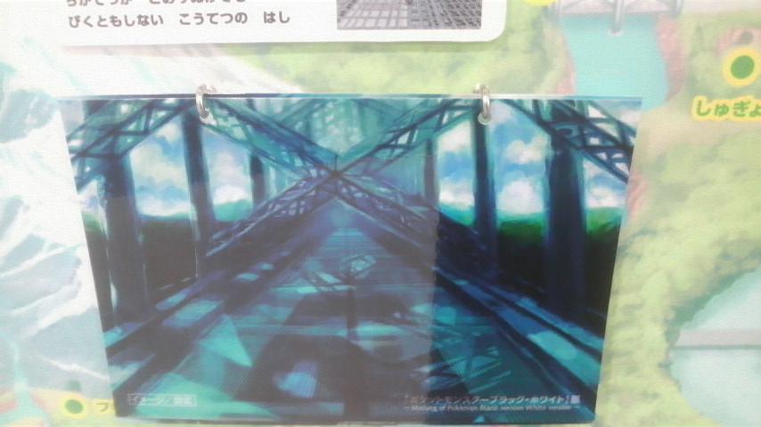 bwtenji11.jpg